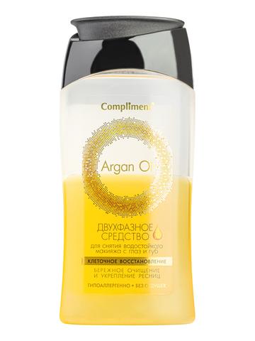Compliment Argan Oil Двухфазное средство для снятия макияжа