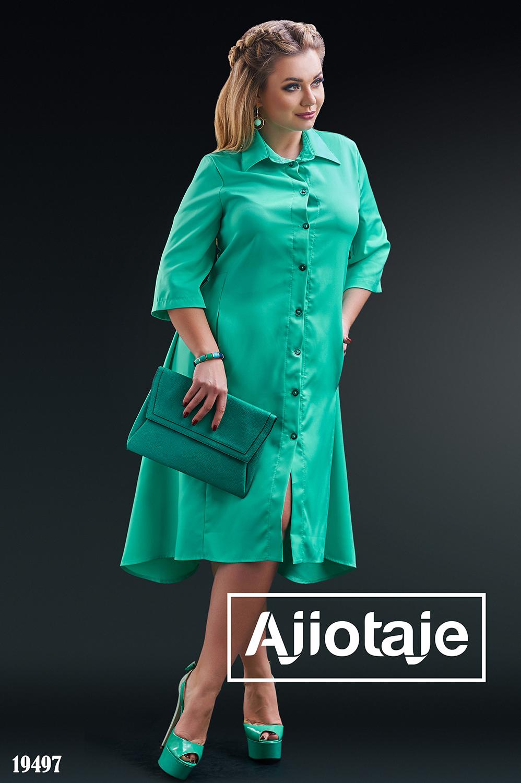 Бирюзовое Платье рубашка А-силуэта