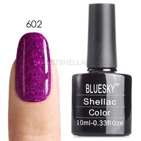 Bluesky Shellac 40501/80501 Гель-лак Bluesky № 40602/80602 Butterfly Queen, 10 мл 602.jpg