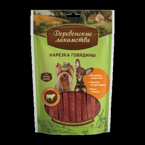 Деревенские лакомства Лакомство для собак мелких пород нарезка говядины