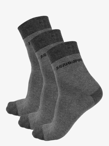 Men's grey knee-high socks (2 shades) 3 pack