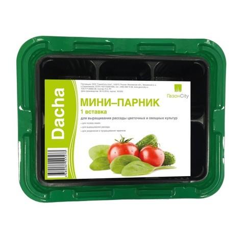 Мини-парник на подоконник (1 вставка),зеленый
