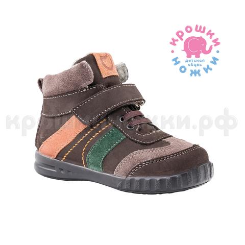 Ботинки коричневые в полоску, Котофей (ТРК ГагаринПарк)