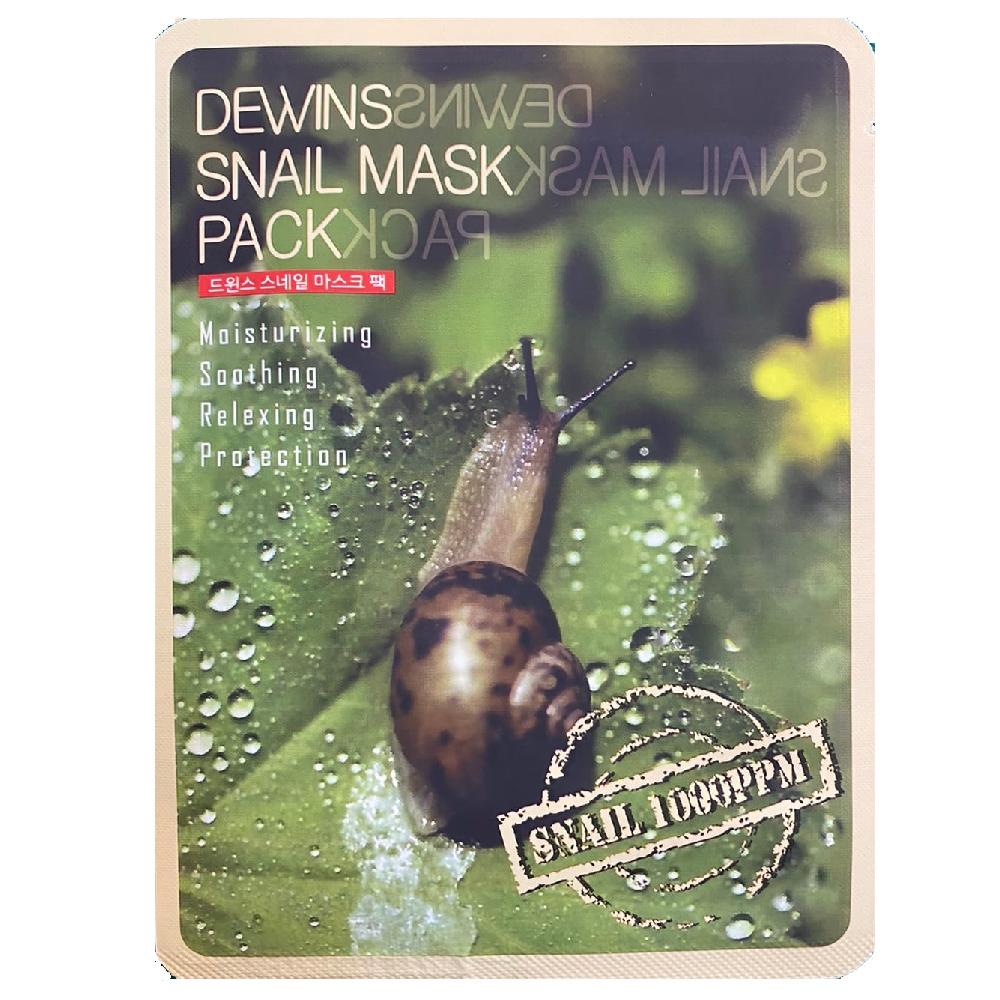 Тканевые маски с муцином улитки DEWINS SNAIL MASK PACK, 7 шт