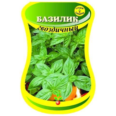 Семена Базилик Гвоздичный