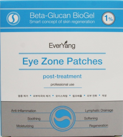 Ever Yang Успокаивающие патчи для век / Eye Zone Patches Post Treatment /1 пара