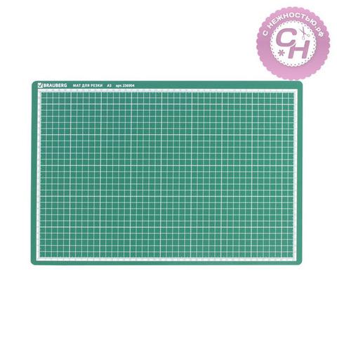 Мат для резки 3-слойный, двухсторонний, А3, 30*45 см, 3 мм.