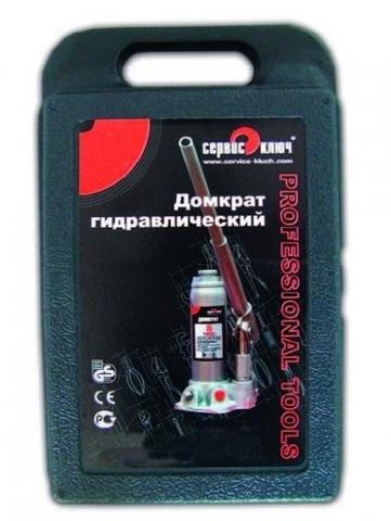 Домкрат 3т гидравлический в кейсе , высота 180-350 (75033)
