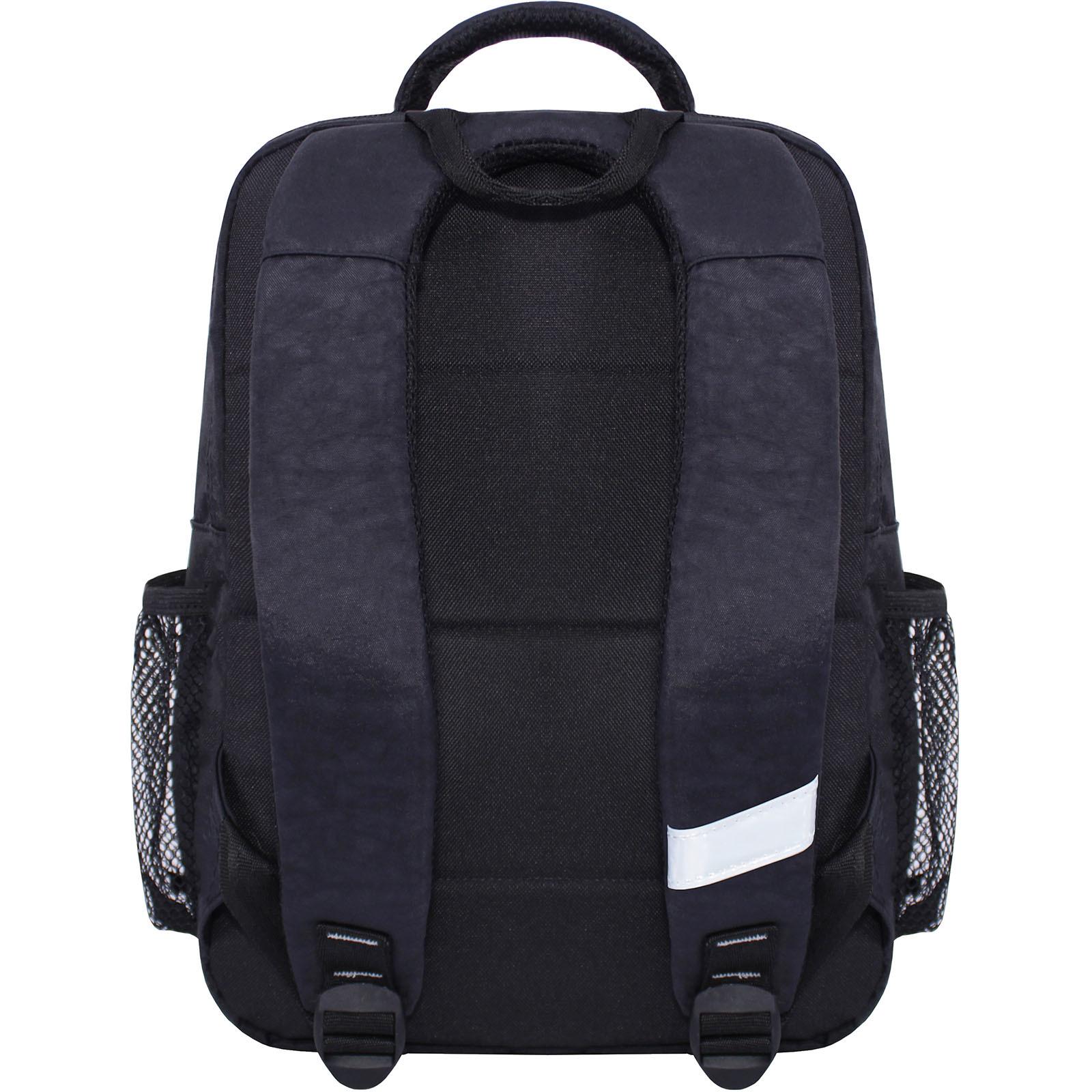 Рюкзак школьный Bagland Школьник 8 л. черный 500 (00112702) фото 3