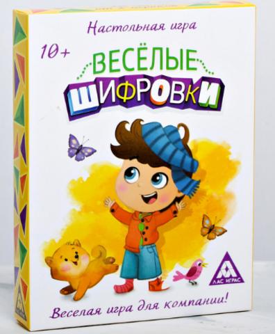 063-3978 Настольная игра «Весёлые шифровки»