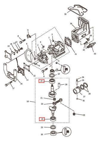 Подшипник коленвала 6004/53UA  для лодочного мотора T2,5 SEA-PRO (2-19)