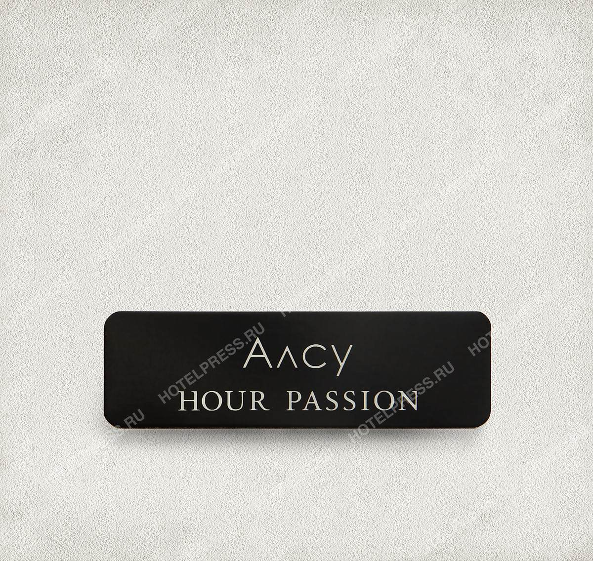 """Именной бейдж сети магазинов """"Hour Passion"""""""