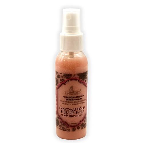 Тоник-флютаурин увлажнитель для любых, окрашенных волос и кожи головы Гидролат розы и Белое вино с УФ-фильтром Шоконат