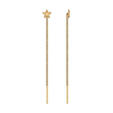 020599 - Серьги-продевки со звездами  из золота