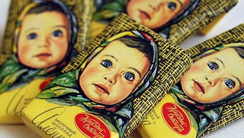 Шоколад Аленка КОНФЕТЫ ИП ШЕВЧУК 0,015