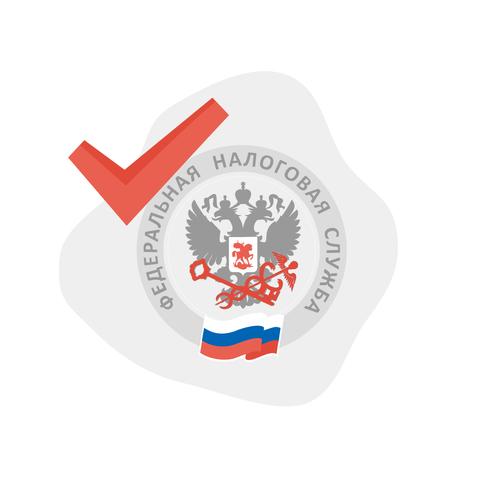 Регистрация ККТ в ФНС и ОФД