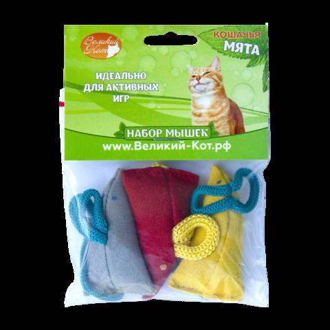 Великий Кот Набор игрушек для кошек Мышки мятные