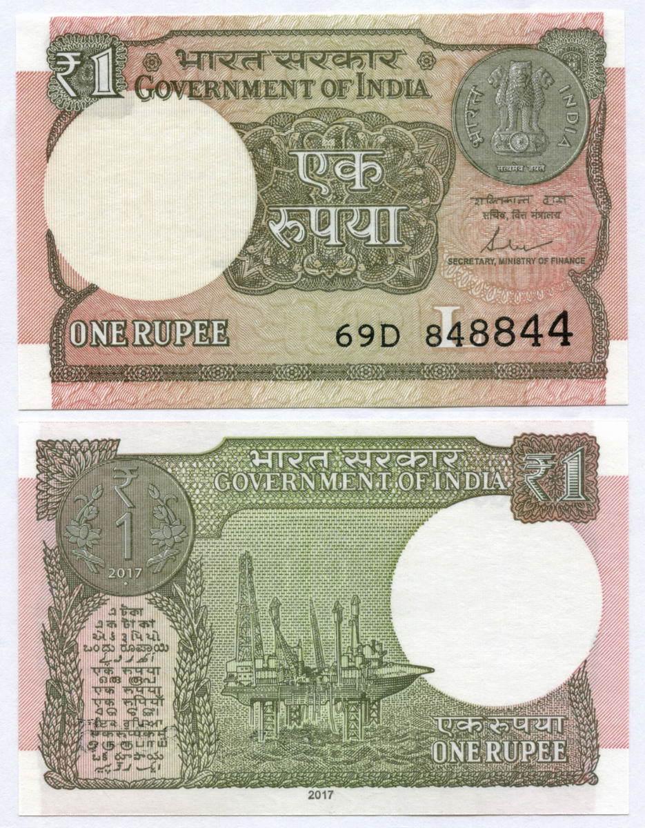 Банкнота Индия 1 рупия 2017 год. UNC