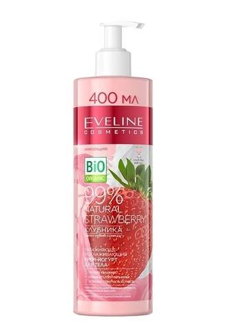 EVELINE 99% NATURAL Увлажняюще-разглаживающий крем-йогурт для тела 3в1 – Клубника 400мл