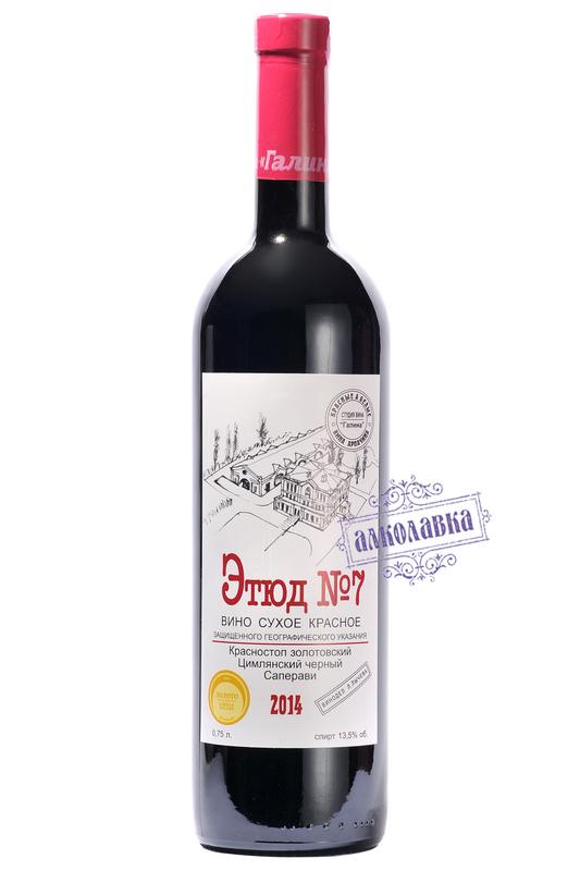 вино Арпачина красное сухое  2014г