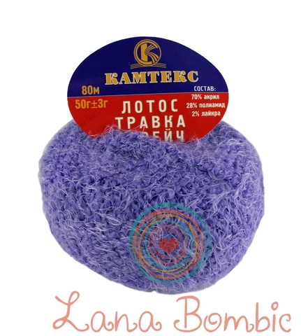Пряжа Камтекс Лотос Травка стрейч сирень 058