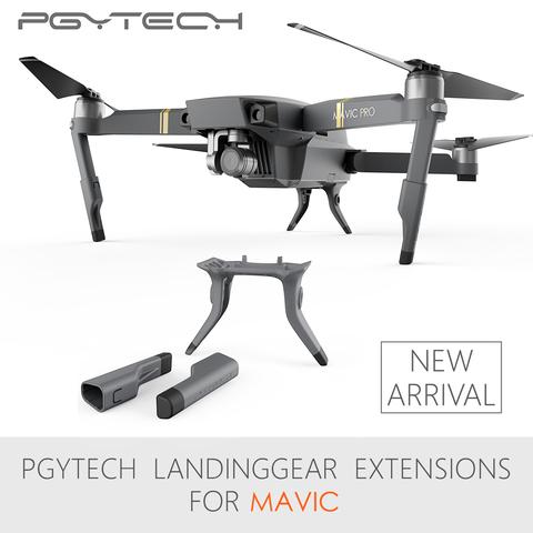 Удлиненные шасси PGYTECH для DJI Mavic Pro
