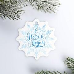 Шильдик на подарок Новый год «Снежинка», 6,5 ×6,5 см, 5 шт, 1 уп.