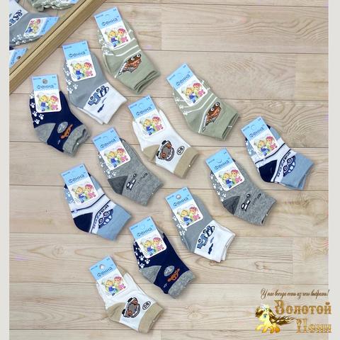 Носки с тормозами мальчику (0-18) 210213-U8050