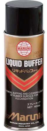Maruni Liquid Buffer (420мл) - Обезжириватель
