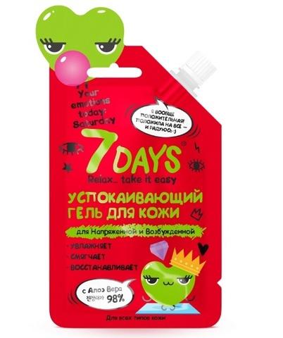 7 DAYS Your emotions today Успокаивающий гель для лица и тела с Алоэ Вера BСД013