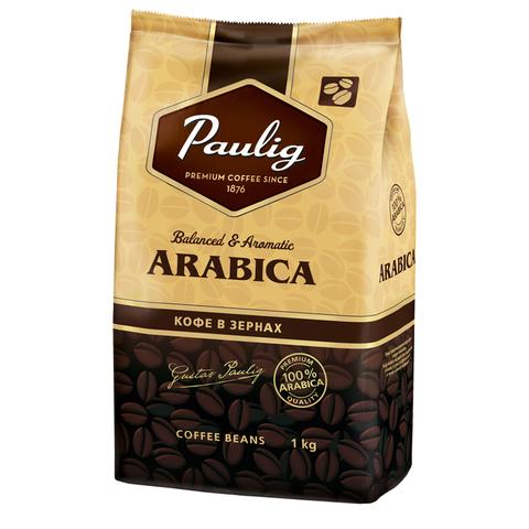 Paulig Arabica
