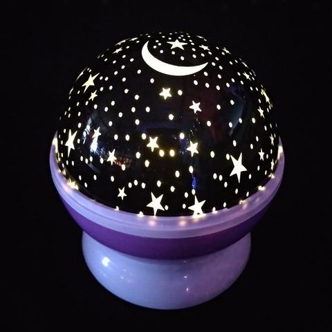 Нічник проектор лампа LED Зоряне небо