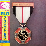 Electric Light Orchestra / ELO's Greatest Hits (LP)