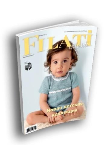 Журнал по вязанию для детей Filati Infanti 11