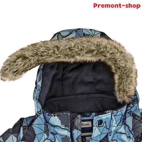 Комплект для мальчиков Premont Кермодский медведь WP82205