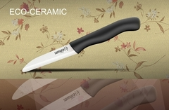 SC-0011BL Фрутоножик керамический Samura Eco-Ceramic