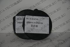 мембрана для Hailea HAP 120