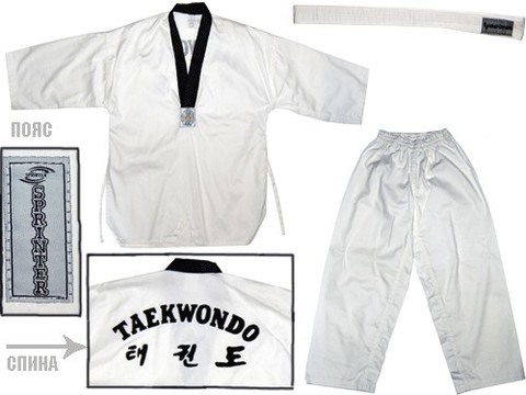 Кимоно таэквондо  WTF. размер 44-46. Рост 176. :(44-46/176):