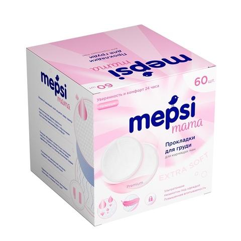 Вкладыши лактационные (прокладки) для груди Mepsi (60 шт.)