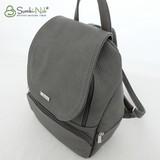Сумка Саломея 502 французский серый (рюкзак)