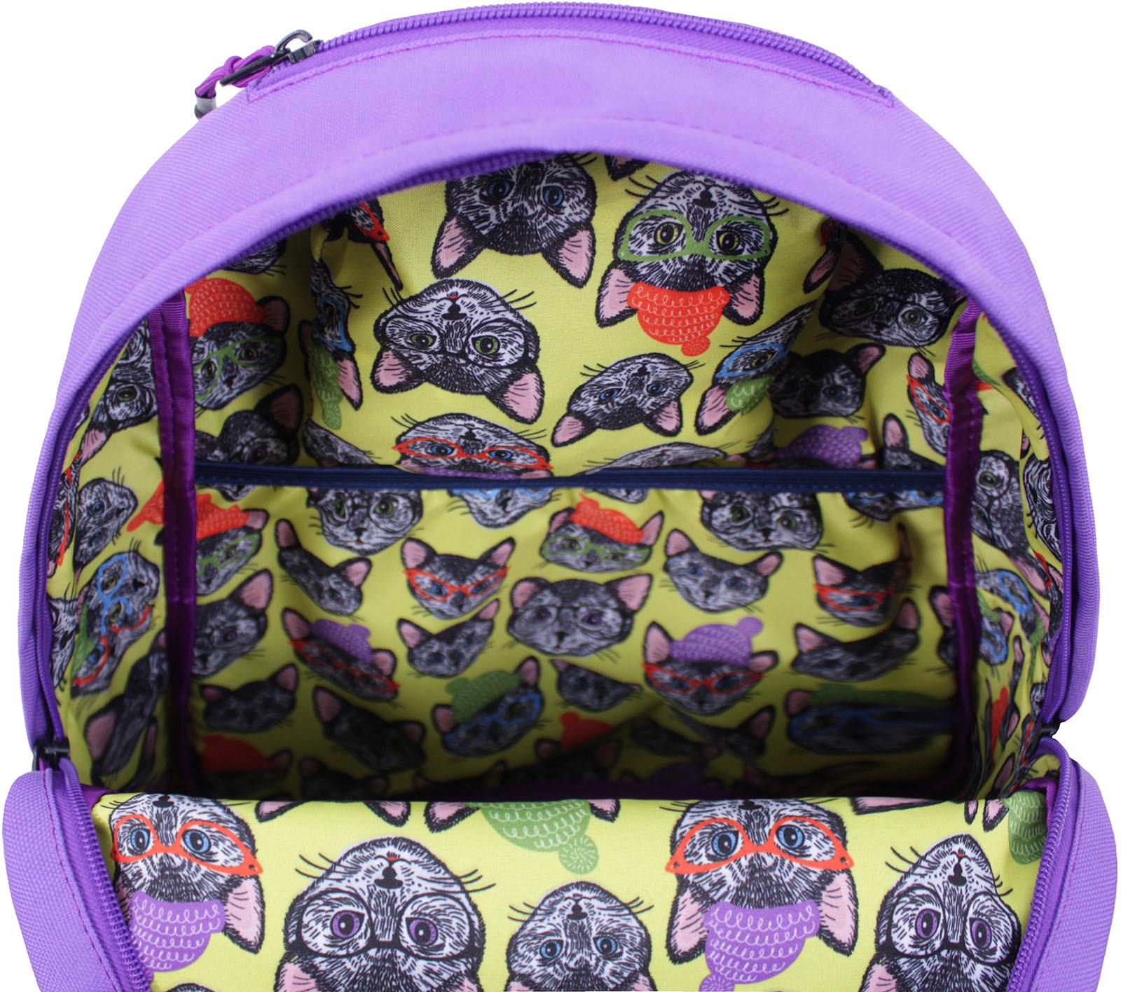 Рюкзак Bagland Hood W/R 17 л. фиолетовый 469 (0054466) фото 5
