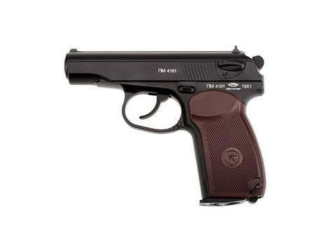 Страйкбольный пистолет PM-A (Макаров), металл/черный