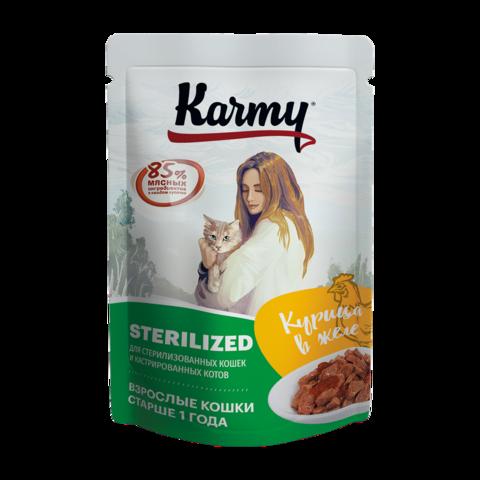Karmy Sterilised Консервы для стерилизованных кошек и кастрированных котов с курицей в желе (пауч)