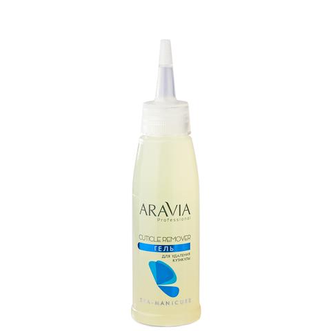 Гель для удаления кутикулы Cuticle Remover ,ARAVIA Professional,100 мл.