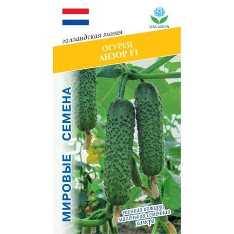 Семена Огурец Анзор F1 (Vita Green)