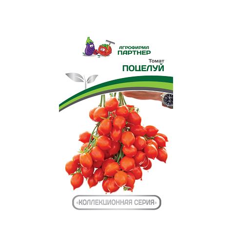Поцелуй 10шт томат (Партнер)