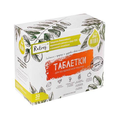 Таблетки для посудомоечных машин   30 шт / 480 гр   Bio MAMA