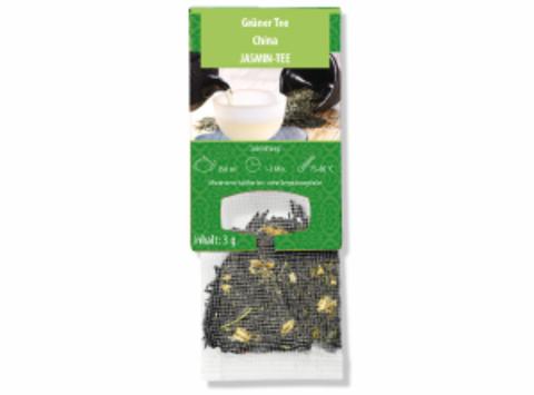 Китайский зеленый чай Жасмин
