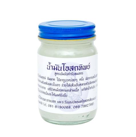 Традиционный белый тайский бальзам OSOTIP 50 мл