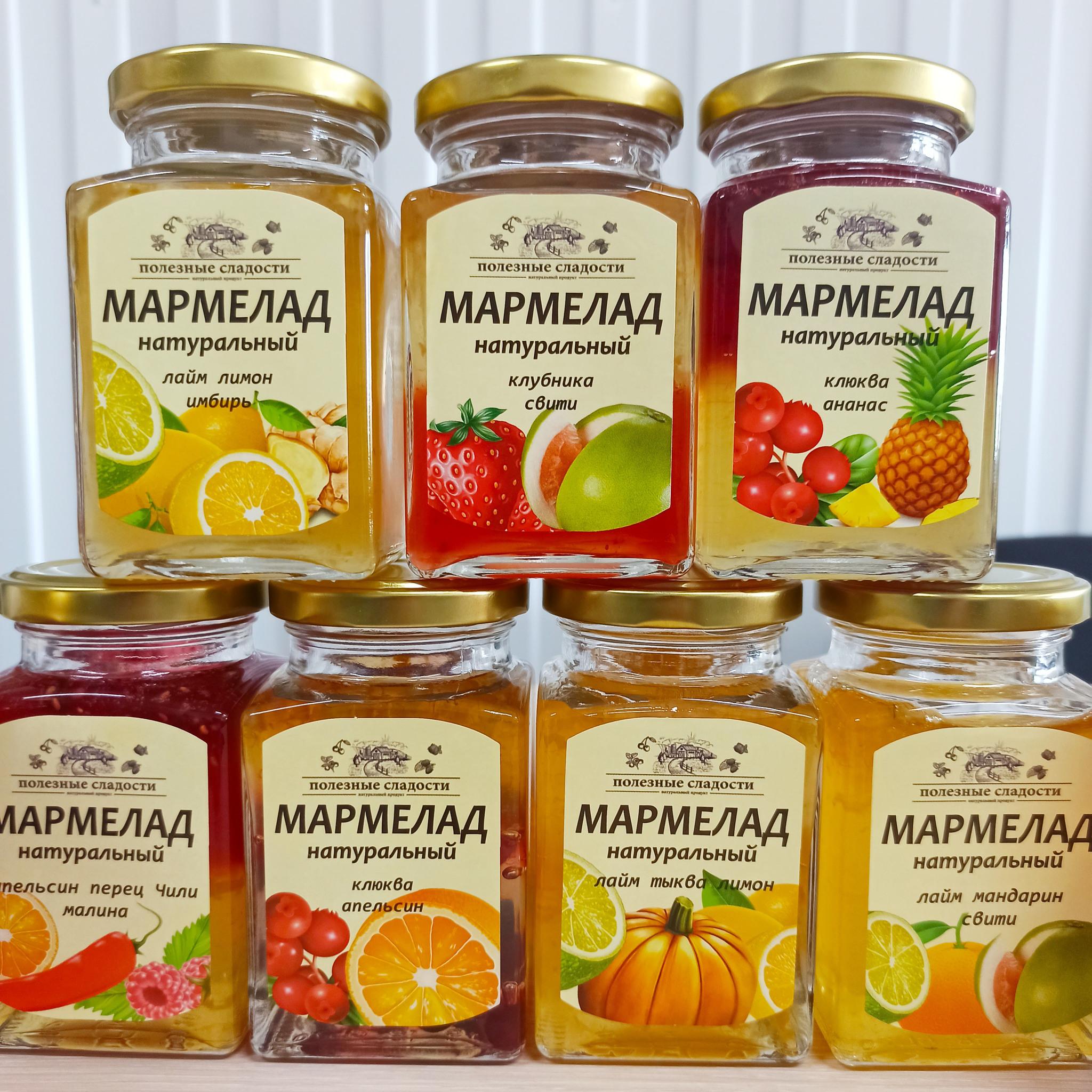 Фотография Натуральный мармелад «Лайм + Лимон + Имбирь» / 250 мл купить в магазине Афлора